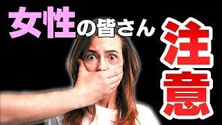 【チャンネル登録】 http://bit.ly/157ehSz 「意味がわかると怖い話」を...