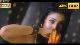 Movie: devadasu (2006) music: chakri cast: ram ,ileana,shriya saran