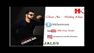 Chero Na Hridoy Khan  Audio Jukebox    YouTube