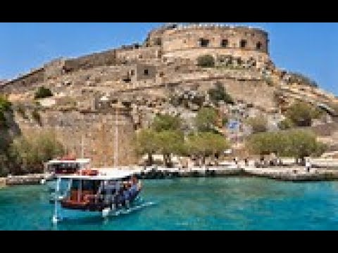 Spinalonga, Greece: a video tour