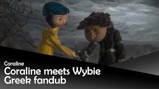Coraline - Coraline meets Wybie - Greek fandub