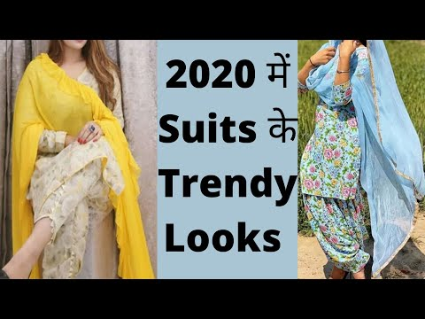 Trendy Looks Ideas With Palazzo or Salwar Suits | 2020 Latest Suit Ideas | Suits के साथ Trendy Looks