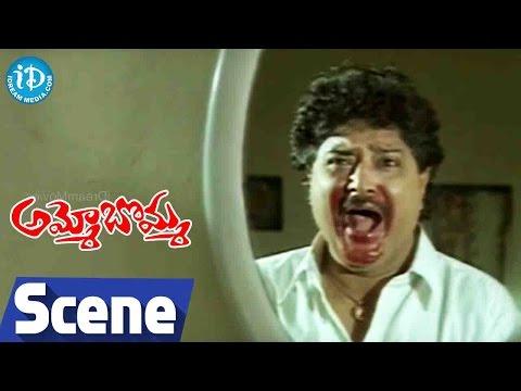 Ammo Bomma Movie Scenes - Gangaram Doll Kills Tanikella Bharani    Rajendra Prasad    Suman