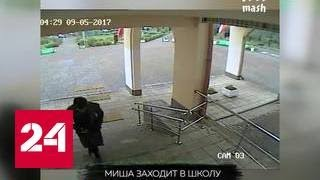 Стрельба в Ивантеевке: кто попал в расстрельный список