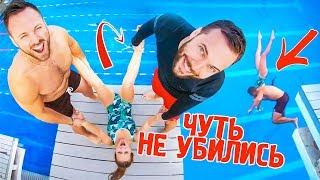 НАМ БЫЛО НЕЛОВКО! Сильный удар об воду! // СТОЛЯРОВ и БАБЕШКИН