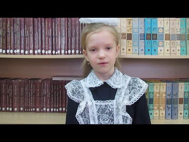 Изображение предпросмотра прочтения – СофьяБоднарь читает произведение «Лебедь, Рак и Щука» И.А.Крылова