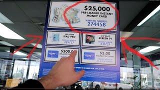 ربحت 25 الف دولار او سيارة او ايباد - تتوقعون ايش اعطوني؟؟