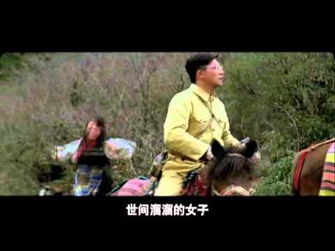 Love Song of Kangding MV.flv