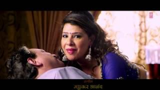 Promo - 6 [ 30 Sec ] Prem Leela - Vikrant Singh & Monalisa