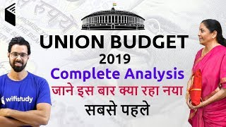 Union Budget 2019   Union Budget Complete Analysis by Bhunesh Sir