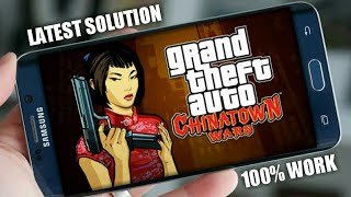 2018 How to download GTA Chinatown wars in android and iOS free
