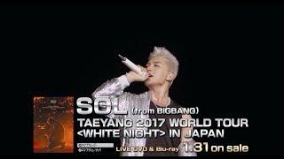 Cover images SOL (from BIGBANG) - EYES, NOSE, LIPS (TAEYANG 2017 WORLD TOUR [WHITE NIGHT] IN JAPAN)