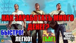 НОВЫЙ РЕЖИМ В GTA 5 ONLINE - \