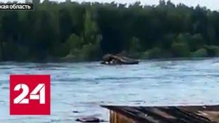 Смотреть видео Потоп в Иркутской области: спасатели готовятся к ухудшению погоды - Россия 24 онлайн