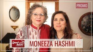 Moneeza Hashmi