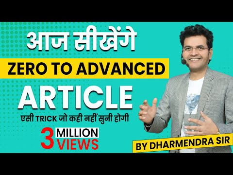 Live | Articles in english grammar | English by Dharmendra Sir for SSC CGL BANK PO CPO UPSC