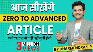 🔴 Live | Articles in english grammar | English by Dharmendra Sir for SSC CGL BANK PO CPO UPSC