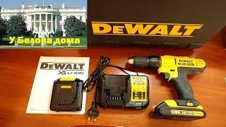 "Обзор аккумуляторного шуруповерта-дрели ""DeWalt DCD771C2""."