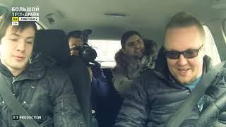 видео Тюнинг
