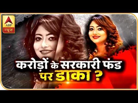 सनसनी: मुजफ्फरपुर, देवरिया के बाद आसरा होम कांड, एक और 'मैडम' का डरावना सच!