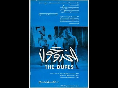 The Dupes - (المخدوعون)