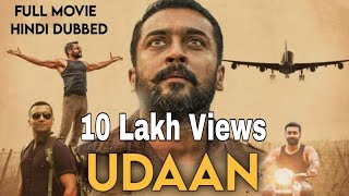 Udaan Full Movie In Hindi | Suriya | Paresh Rawal | New movie 2021 | उडान | Surya ki Gang Thumb
