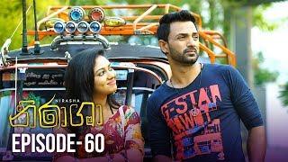 Nirasha | Episode 60 | සතියේ දිනවල රාත්රී 08.30 ට - (2019-02-26) | ITN Thumbnail