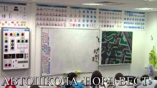 Урок 7. Информационные знаки и знаки дополнительной