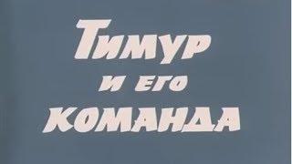 Музыка Григория Фрида из х/ф