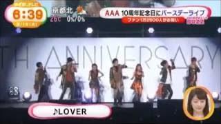 [Vietsub/Kara] AAA Blood on fire Premium Live1