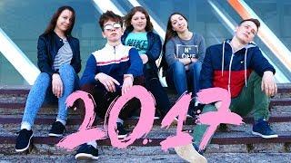 ВЫПУСКНОЙ КЛИП 2017 | ВЫПУСКНОЕ ВИДЕО