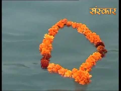 Ganga Aarti Part 1