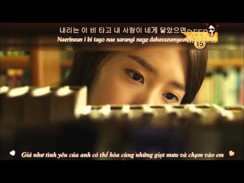 [MV] Na Yoon Kwon - Love Is Like Rain (사랑비 OST)