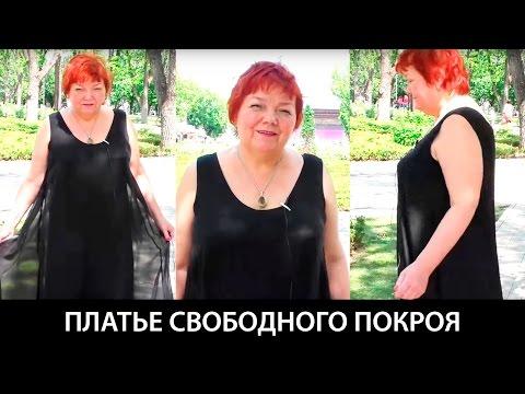 Модель длинного черного платья из шифона Свободное платье для полных  скрывающее недостатки фигуры