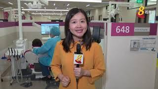 国大口腔医学中心开幕 本地第二所全国牙科中心