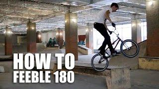 How To Feeble To Opposite 180 (Как Сделать Фибл Оппозит 180) | Школа Bmx Online #19