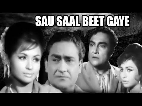 Sau Saal Beet Gaye | Full Movie | Ashok Kumar | Helen | Old Classic Hindi Movie
