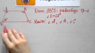 видео Решебник по алгебре 7 9 класс атанасян