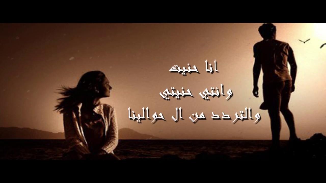 Badawii L Fr3oon FT Rania Ashraf || إشتياق -  Missing ( Lyric's video track )