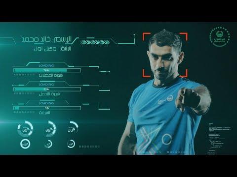 Dubai Police | Government Games teaser