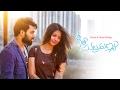 Geetha Subramanyam Teaser    Telugu Latest Web Series    By Srinivas & Sivasai Writings
