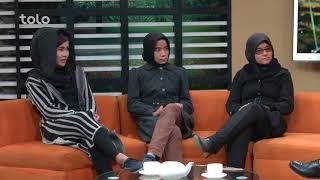 بامداد خوش - ورزشگاه - صحبت های بازیکنان تیم ملی کونگ فو در مورد اشتراک در مسابقات آسیایی