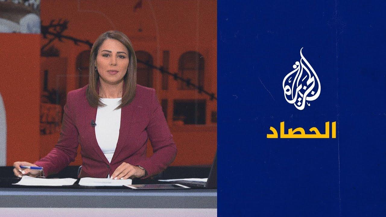 الحصاد - تونس بين الضغوط الداخلية والخارجية تراشق بالاتهامات بين حزب الله وحزب القوات اللبنانية  - نشر قبل 44 دقيقة