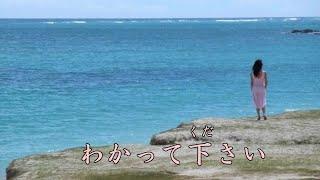 オリジナルは、1976年に因幡晃(いなば あきら)さんの歌唱でリリー...