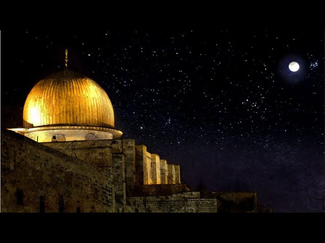 42. The Life of the Prophet ﷺ : First Part of the Night Journey, the Isra.