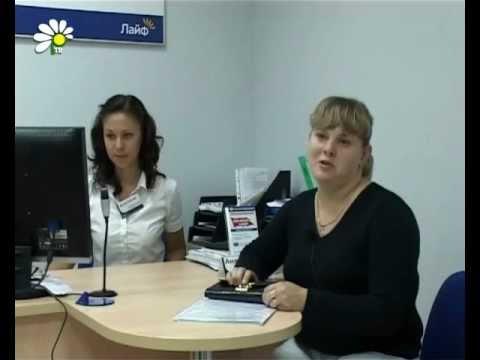 Банк «Экспресс-Волга»: рейтинг, справка, адреса головного