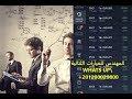 الباش مدرس Bash Modrs I - YouTube
