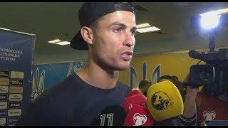 Послематчевое интервью Криштиану Роналду Украина Португалия
