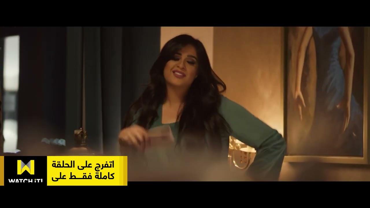 مفاجأة كبيرة لـ غزل.. شوف مين اللي كان هيقتلها  #اللي_مالوش_كبير