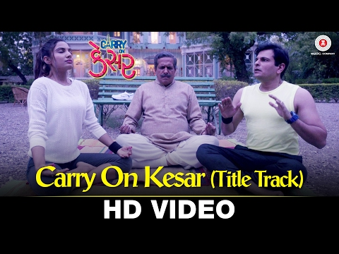 Carry On Kesar Title Track | Carry On Kesar |Supriya Pathak Kapur & Darshan Jariwala |Jigar Saraiya